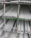Bargain Price를 가진 모양없이 한 201 Stainless Steel Pipe