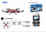 2015の最も新しいXmasのおもちゃ! 2.4G 6軸線RC Quadcopter