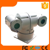 400m Night Vision Hikvision 30X Zoom 2.0 Mega Pixels Vehicle HD IP Laser PTZ Camera (YC-HD-TL)