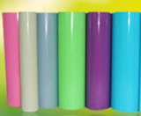 분홍색, 회색, 녹색, 파랗고, 까맣고, 자주색, 백색, 황금, 은 투명한 색깔 애완 동물 필름