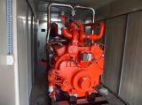 генератор природного газа 650kVA 520kw Cummins, генератор Biogas