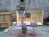 Máquina de enchimento seca semiautomática do pó do café/eixo helicoidal (DF-A)