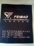 기계를 인쇄하는 Automaitc Feibao 상표 2 색깔 직물 스크린
