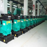 7kw~1800kw раскрывают тип тепловозные комплекты генератора с UK сериями двигателя Perkins двигателя