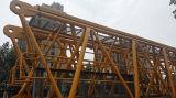 Изготовленный на заказ сваренный сталью Fabricator рамки поддержки структуры