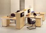 木のキャビネット(SZ-WST621)が付いている高品質のオフィスの区分ワークステーション