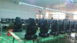 Beam / Spot / Wash 3in1 Moving Head Light 17r 350W Beam Moving Head