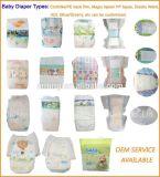 연약한 우수한 질 기저귀 아기 제품 및 건조한 Clothlike 처분할 수 있는 아기 기저귀 제조