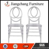 高品質のアクリル樹脂の結婚式のフェニックスの椅子(JC-SZ57)