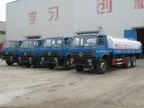 12-15m3 Fuel Tanker Truck met Fuel Pump (EQ5140GJYG1)