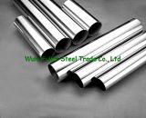 より完全なウーシーからのステンレス製の補強鋼管304Lの鋼鉄管