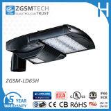 65W高い発電LEDの街灯の中国最もよいLEDの街灯のセリウム、RoHSは承認した