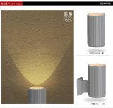 아래로 가벼운 옥외 벽 램프 알루미늄 물자 빛 3 년 보장 LED