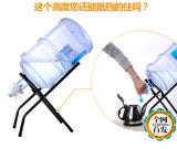 El estante del soporte del agua embotellada para el uso casero con el grifo plástico