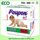 Младенец ранга ультра Breathable устранимый задыхается изготовление пеленки младенца
