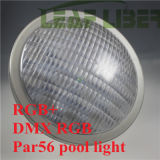 300W COB PAR56 Floating Pool Light/Inground Pool Light Replacement
