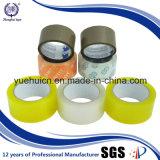 2016 Produtos Populares em Yuehui Company of Carton Sealing Tape