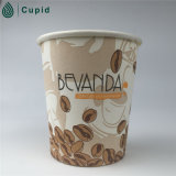 Logo su ordinazione Printed Disposable Paper Cup con Lid, Double Wall Paper Cup