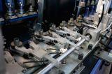 経済のびんの打撃の形成の機械装置