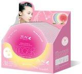 Zelo que ilumina & Máscara facial hidratando 25ml do cuidado de pele