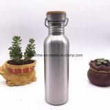 botella de agua de madera del vacío del acero inoxidable de la tapa 750ml con la boca ancha (SH-ST04)