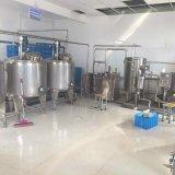 Constructeur de réservoir d'acier inoxydable de Yuzheng