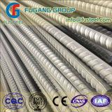 건축을%s 강철 Rebar, 모양없이 한 강철봉, 철 로드 또는 구체적인 물자 또는 스테인리스 Rebar
