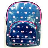Form-Beutel-Rucksack für den Schule-Laptop-Sport, der Arbeitsweg-Geschäfts-Rucksack (GB#20065-1, wandert)