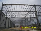 El proyecto de la estructura de acero/prefabricó la planta siderúrgica ligera