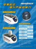Machine de équilibrage sans-chauffeur de série de HK0.5 HK (SK)