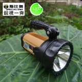 FL-12100, 2With3With5W, LED Flashlight/Torch, Rechargeable, Search, Portable Handheld, hohe Leistung, Explosionproof Search, CREE/Emergency Flashlight Light/Lamp