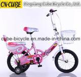 최상 아이 자전거 아이 균형 자전거