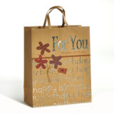 Twisted Handle를 가진 노란 Printing Kraft Paper Shopping Bag