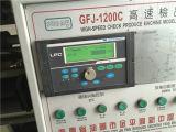 Máquina auto de alta velocidad usada del examen y el rebobinar