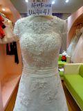 De korte Toga Uw4041 van het Huwelijk van de Vrouwen van de Kleding van het Huwelijk van Applique van de Koker