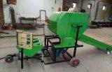 Pasturage que empacota a máquina para fazendas de criação