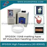 машина Spg50K-15b высокочастотной индукции 15kw 30-100kHz плавя