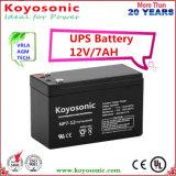 Батарея хранения силы AGM UPS 12V 7ah VRLA высокого качества свинцовокислотная