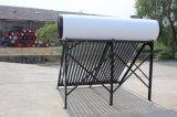 Heat Pipe Druck Solarwarmwasserbereiter (INLIGHT-C)
