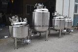 化学工業のステンレス鋼のミキサータンク