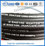 Industrial Machicnery를 위한 유연한 Hydraulic Hose SAE 100 R2at