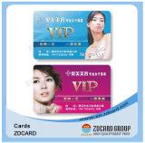 プラスチックPVC会員IDのカード