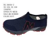 No 49049 6 людей цвета & повелительница Размер Спорт Sotck Ботинок