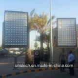 Estación al aire libre de Pedtrol del marco del vidrio Tempered de la cartelera de aluminio del panel que hace publicidad del movimiento en sentido vertical Lightbox del LED