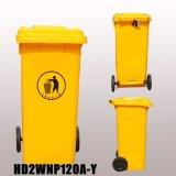caixotes de lixo de borracha plásticos da roda do escaninho de lixo 120L para ao ar livre
