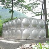 El tanque de almacenaje aislado del agua del filtro de agua del acero inoxidable de la alta calidad