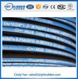 高圧のSAE 100 R2aの油圧ゴム製ホース