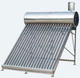 非圧力真空管の太陽給湯装置