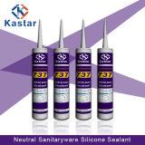 高性能のアクリルの密封剤、Waterbased接着剤(Kastar737)