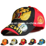 [توب قوليتي] تطريز علامة تجاريّة 6 لون قبعات عالة - يجعل 100% قطر [بسبلّ كب]